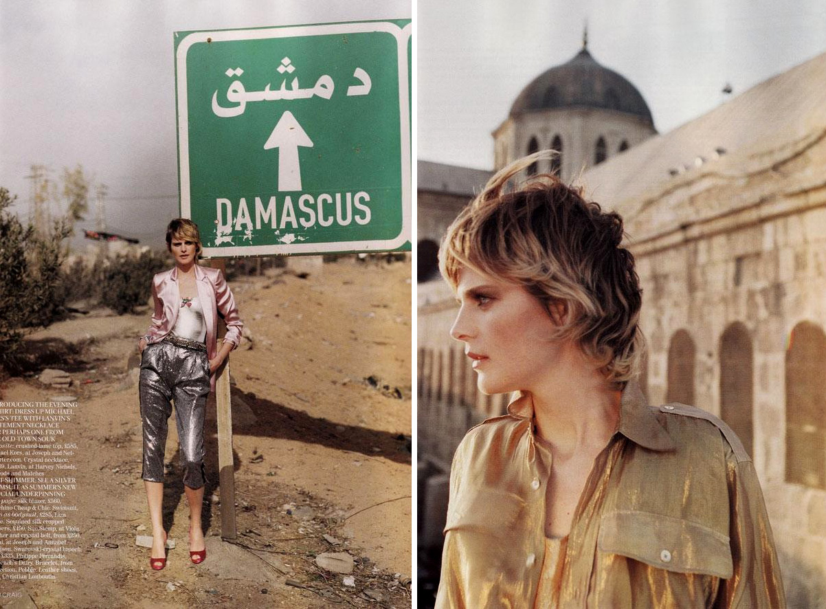 The Polyglot: From the Vogue Archives: Stella in Damascus