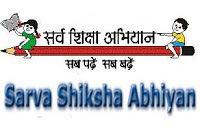 SSA Orissa Recruitment