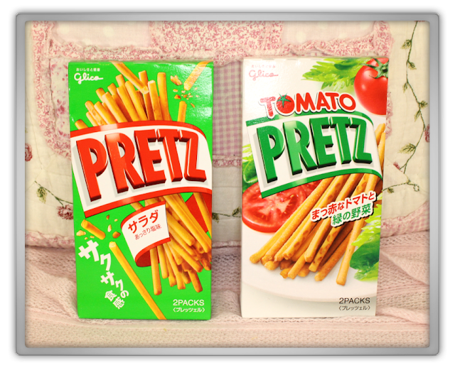 Candysan Japanese Candy food snack Haul Review glico pretz salad salada tomato