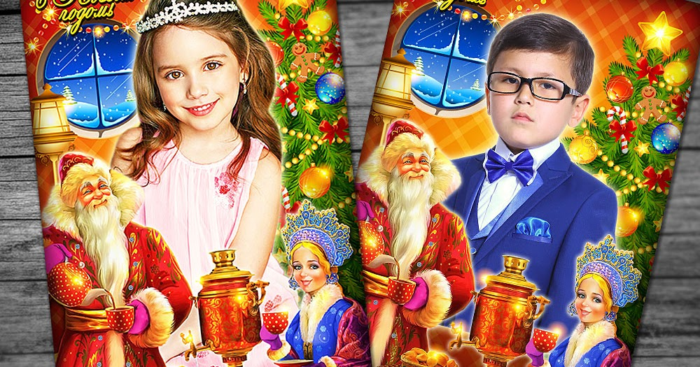 Коллаж для детей открытки