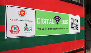 BRTC wifi bus of Bangladesh