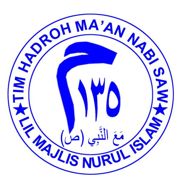 """Arti tafsir Hurup Mim ( م ) pada logo tim hadroh """" ma'an Nabi SAW ..."""