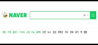 KRX: 035420 네이버 주식 시세 주가 그래프, 단위: %, Naver stock price chart