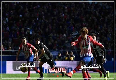 مشاهدة مباراة أتلتيكو مدريد وليفانتي اليوم بث مباشر في الدوري الإسباني