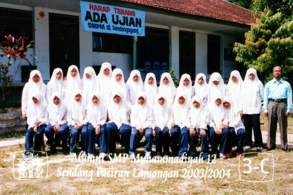 Al-Ishlah Islamic Boarding School