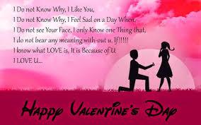 mensagens do dia dos namorados para facebook