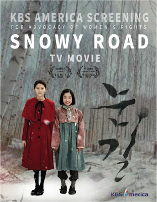 snowy road snowy road sinopsis snowy road eng sub snowy road movie snowy road sub indo snowy road full movie snowy road asianwiki snowy road subtitle snowy road 2017 snowy road subscene snowy road korean movie snowy road download snowy road korean drama snowy road ep 1 snowy road sub indonesia snowy road imdb snowy road ep 1 eng sub snowy road film snowy road rating snowy road 2015 snowy road drama snowy road at night snowy road accidents a snowy road snowy road camping area snowy road with admob and leaderboard the snowy road and other stories snowy road clipart snowy village alexandra road snowy trees and road snowy road asia team snowy road background snowy road bites snowy road big river snowy road bar m&s snowy back road snowy brick road snow blocked road snowy river road barry way snowy road to bruma shimmering snowy road bites snowy range scenic byway road conditions 206 snowy oak road boone nc 202 snowy oak road boone nc beautiful snowy road snow road 1 bölüm