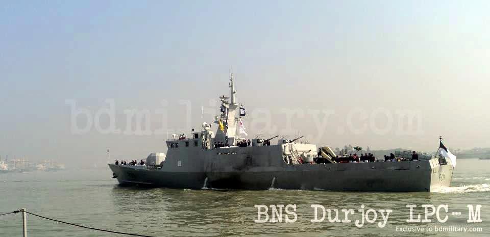 BNS Durjoy