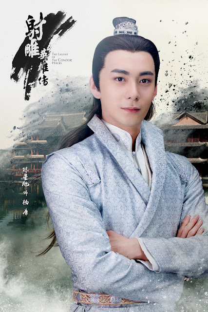 Cheng Xing Xu in 2017 wuxia Legend of the Condor Heroes