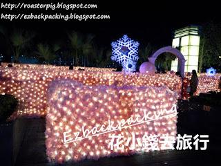 Starlight Garden紅粉夢樂園