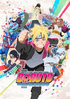 Boruto: Naruto Next Generations 125 Subtitle Indonesia