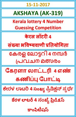 4 Number Guessing Competition AKSHAYA AK-319