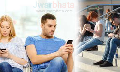 smartphone is an integral part of human life