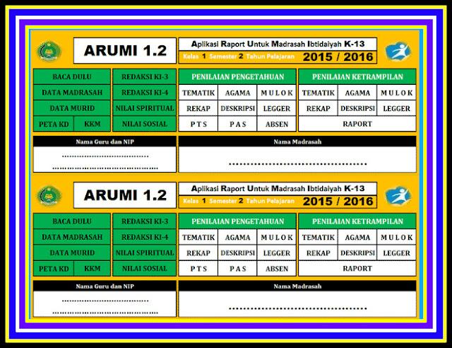 Aplikasi Raport Kurikulum 2013 SD/Madrasah SMP/MTS SMA/MA Versi 2017/2018