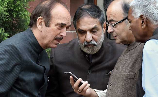 A photo of senior opposition politicians Ghulam Nabi Azad,  D Raja and Anand Sharma peering at Arun Jaitley's  iPhone had tested social media's imagination on Tuesday.   The leaders had come together after a meeting called by PM Modi to discuss the upcoming budget session of the Parliament.  The opposition leaders used the opportunity to raise the crackdown on JNU, whose students have been accused of antinational behaviour.