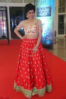 Mahima in beautiful Red Ghagra beigh transparent choli ~  Exclusive 130.JPG