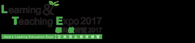 講座推介 : 「學與教博覽2017」特殊教育需要研討會講《聽覺言語治療》是甚麼東西 / 本會顧問方嘉慧女士