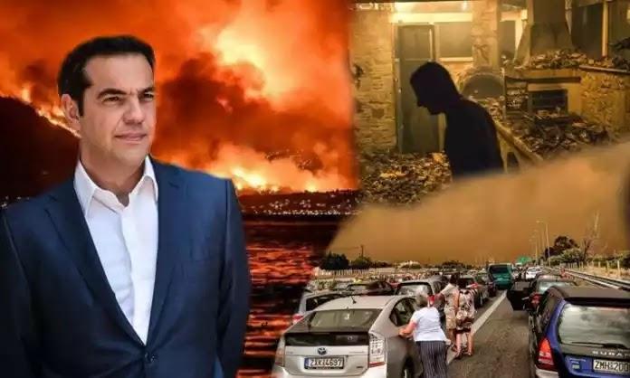 Φωτιά στο Μάτι: Χωρίς τέλος το χάος με τους νεκρούς και τους αγνοούμενους στο Ελλαδιστάν