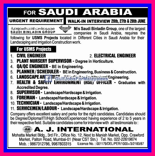Urgent Requirement Walk In Interview Gulf Jobs For