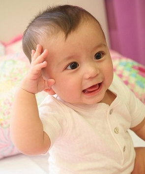 Dp Bbm Bayi Lucu Imut : Gambar