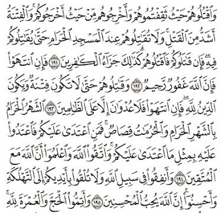 Tafsir Surat Al-Baqarah Ayat 191, 192, 193, 194, 195