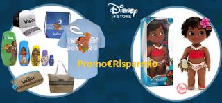 Logo Concorso Disney :vinci gratis kit di prodotti e viaggio a Tahiti