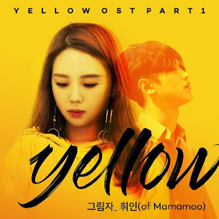 Lyric : Whee In (Mamamoo) – Shadow (OST. Yellow)