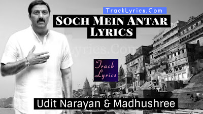soch-mein-antar-song-lyrics-sunny-deol-mohalla-assi-udit-narayan