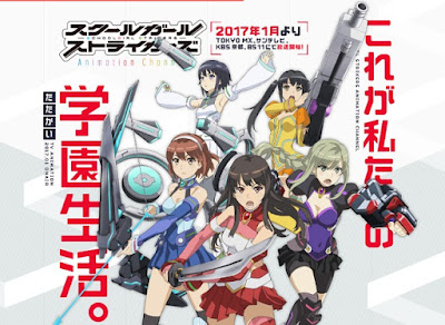 Schoolgirl Strikers: Animation Channel Episode 1-END Subtitle Indonesia