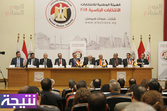 موعد بدء انتخابات الرئاسة المصرية 2018