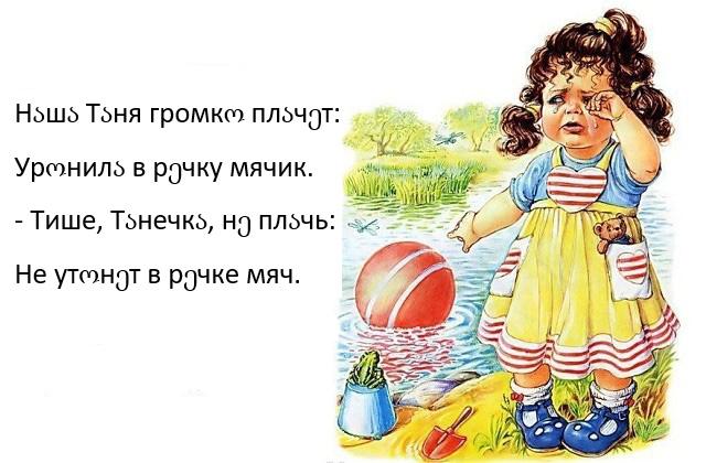 Лайфхак: как быстро выучить незнакомый алфавит, например грузинский