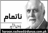Haroon Rasheed Column - 9th October 2013