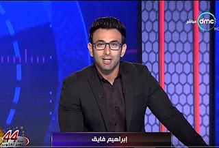 برنامج الحريف حلقة الأربعاء 4-10-2017 مع إبراهيم فايق و لقاء مع إبراهيم صلاح لاعب المقاولون العرب - الحلقة الكاملة