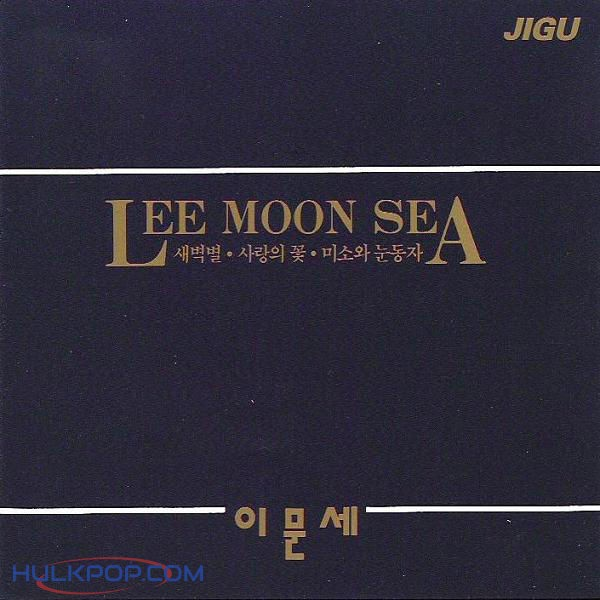 Lee Moon Sae – Lee Moon Sea