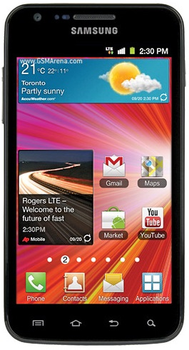 Samsung Galaxy S II for Rogers receives Android 4.1.2 Jelly Bean software update