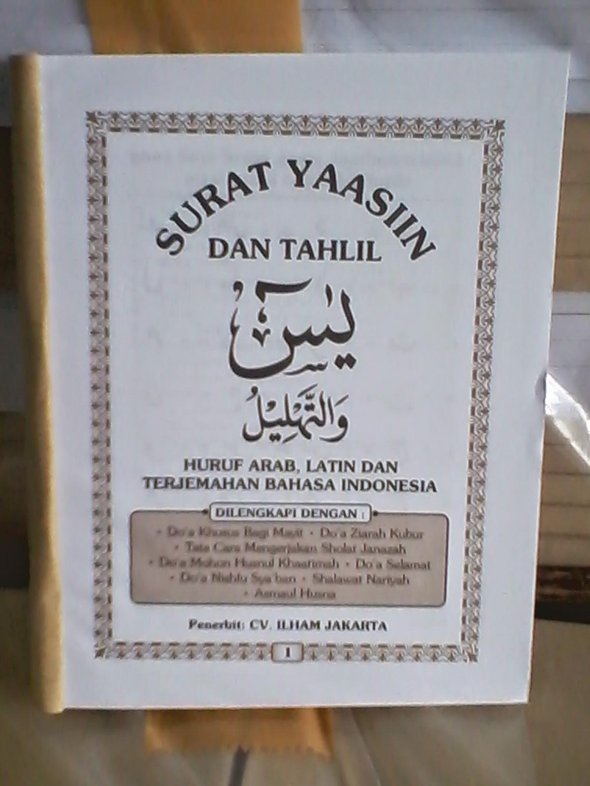 Buku Yasin Tahtim Tahlil