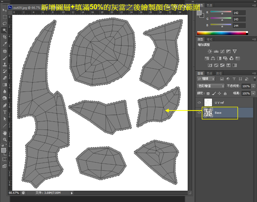 Blade UV Mapping 26