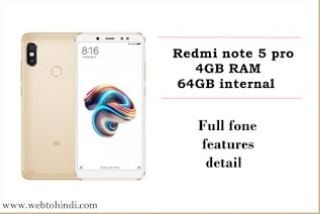 Redmi note 5 pro android smartphone full features specification