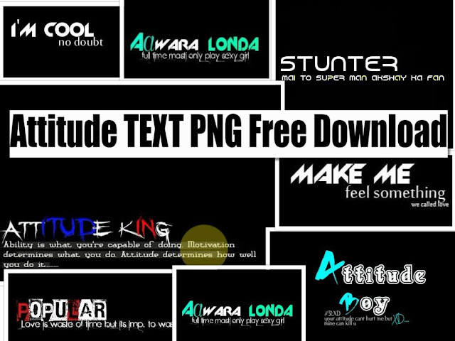 Attitude Text PNG 200+ 2018 Free Download