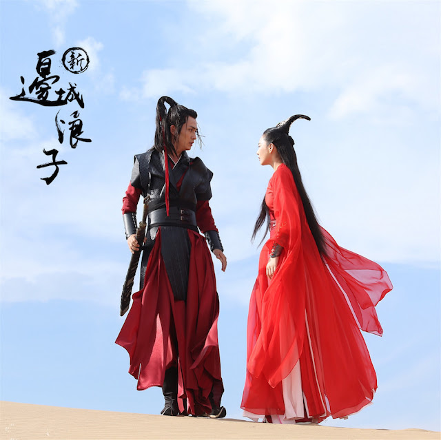 Zhu Yi Long and Viann Zhang in 2016 c-drama Border Town Prodigal