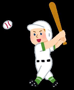 野球選手のイラスト(女性・白人)
