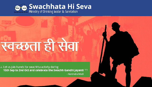 Swachhata Hi Seva Activities under Swachh Bharath Mission from 15/9/2017 to 2/10/2017