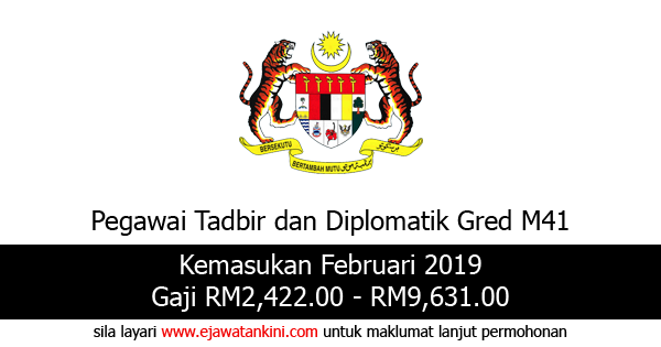 jawatan kosong 2019 pegawai tadbir diplomatik