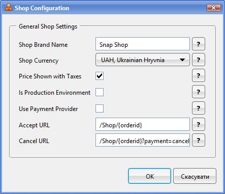 Общие настройки интернет-магазина SnapShop в Composite C1