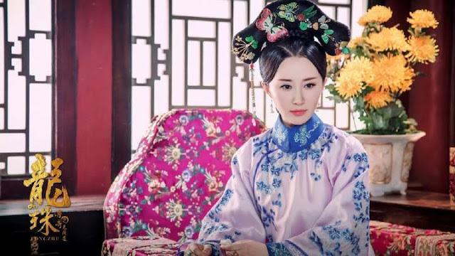 Legend of Dragon Pearl Shu Chang