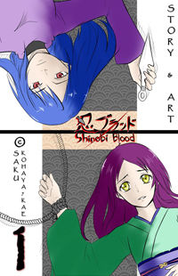 Shinobi Blood