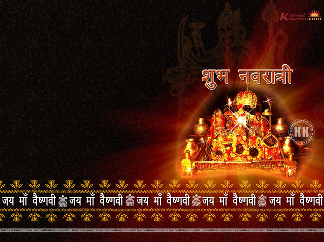 Durga Puja Images Wishes
