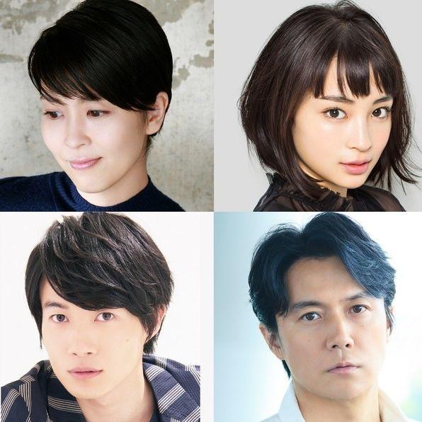 Film Jepang 2019 Last Letter
