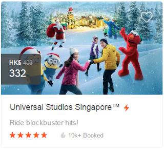 Klook Universal Studios Singapore Ticket 2016-2017