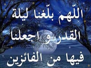اسلامية متحركة ايات قرآنية